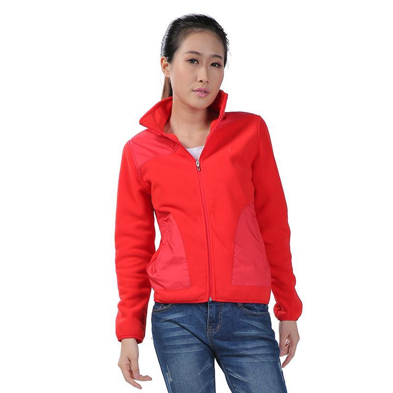 Jual Hanyu 2016 Unisex Fashion Langsing Olahraga Luar Ruangan Source ·  Qiaodan Biru Biru Ritsleting Olahraga Pakaian Wanita Jas Merah Terang Merah  Terang 6a4471caac