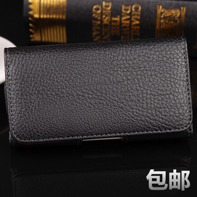 Xiaomi M2/2 S HP pada sabuk gantung tas pinggang Xiaomi 3 Pria sarung kulit Xiaomi 4 orang tua Casing Anti Hilang