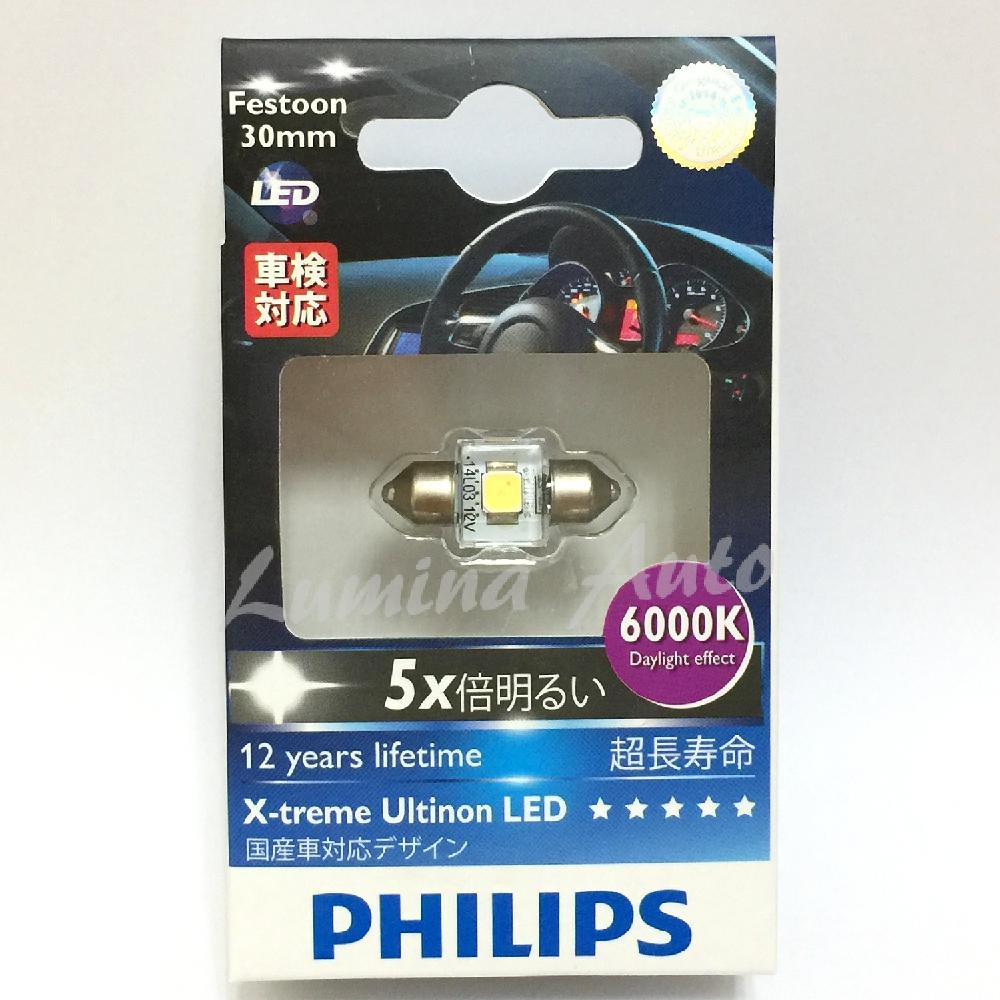 Buy Sell Cheapest Lampu Plafon Mobil Best Quality Product Deals Led Kabin Festoon 8 Smd 1210 3528 31mm White Philips Xtreme Ultinon 30mm Interior Warna Putih