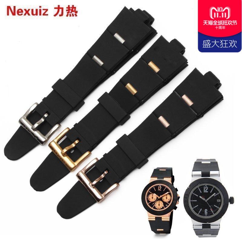 Nexuiz karet tali jam tangan pengganti Bvlgari tali karet DP42C14SVDGMT 24 * 8mm pria dan wanita
