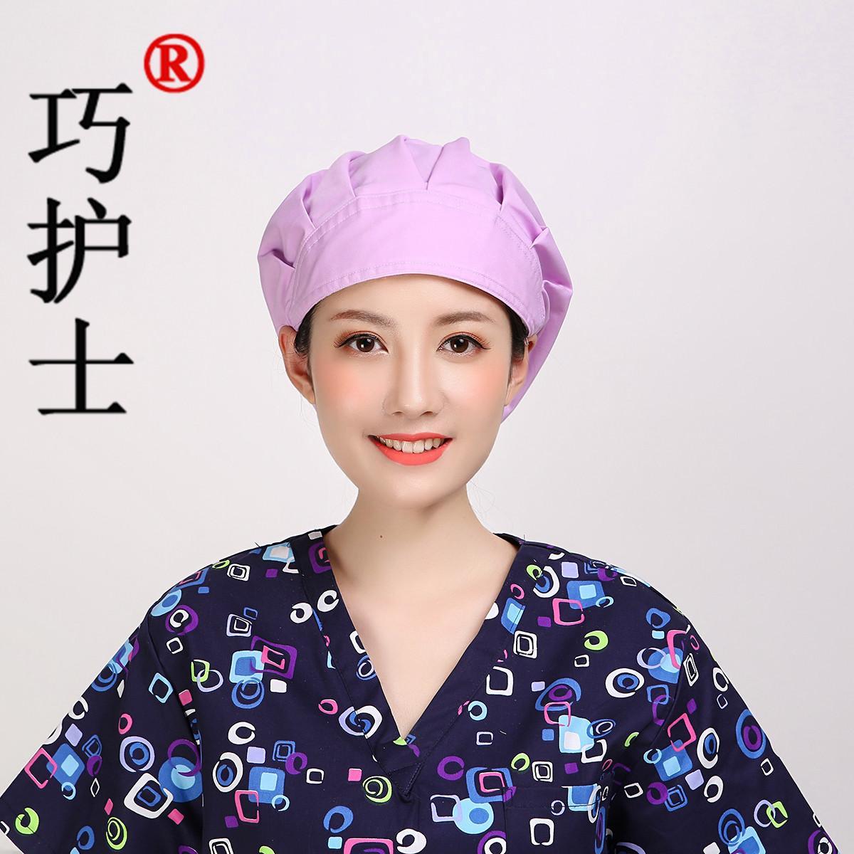 Qiao Topi Perawat Ungu Dangkal Rok Flared Topi Ruang Operasi Gigi