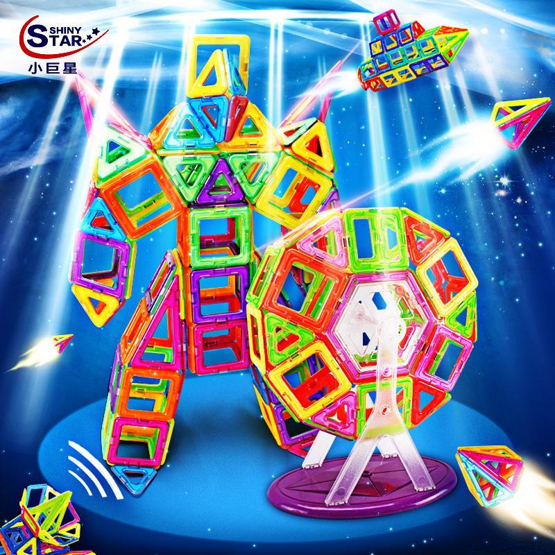 Bintang Mainan Balok Mainan Kecil Pemasangan untuk Melawan untuk Mengambil Berubah Menjadi Berbagai Bentuk