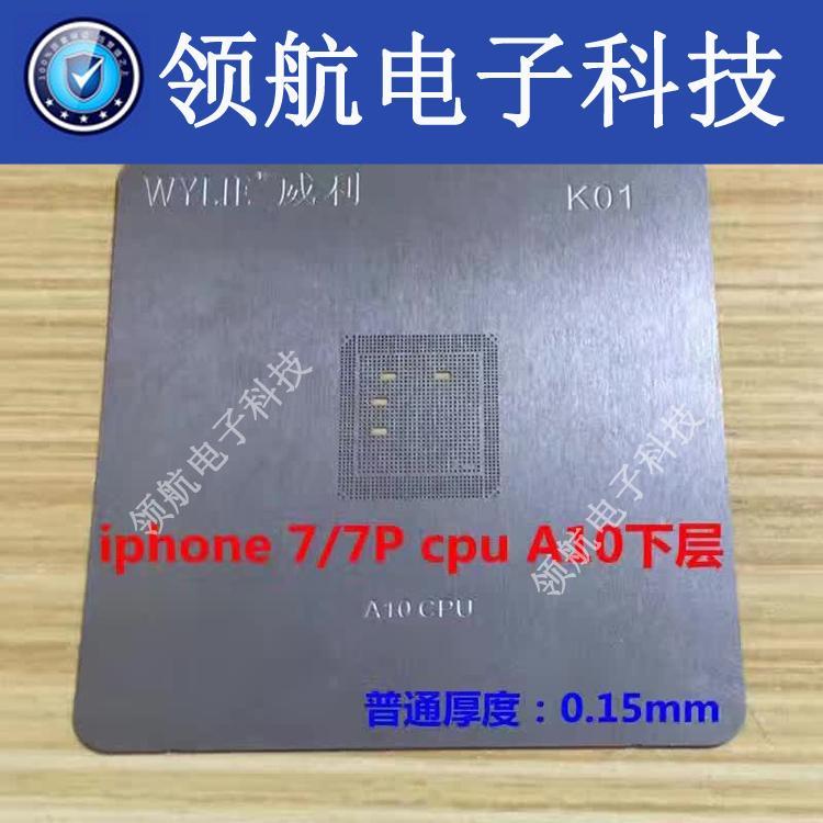 Jaring Apple Identitas Timah CPU A10/A8/A9 Generasi