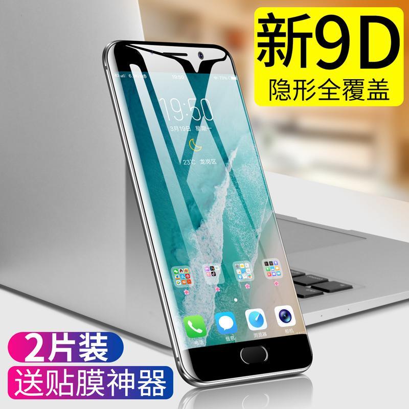 PLUS pelindung layar 5 Splus Xiaomi Baja pelindung layar pelindung layar Layar Lebar Yang Lembut