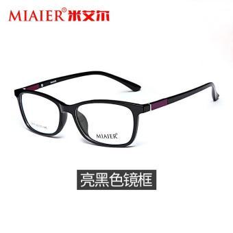 Pencarian Termurah Kepribadian rabun dekat mata Frame Kacamata frame Pria  pasang kepribadian perempuan kacamata hitam rabun 6364182a6d