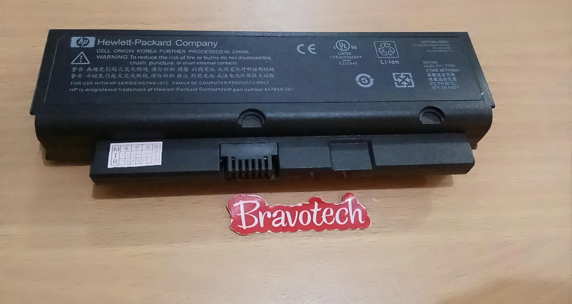 HP Battery Laptop Presario B1200 B1201 B1202 B1203