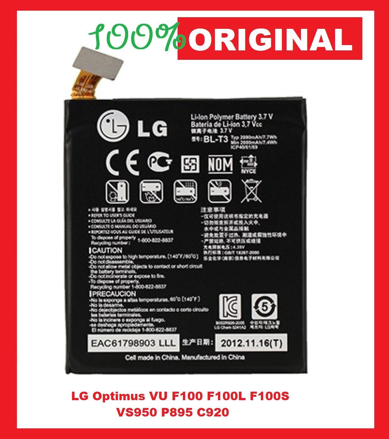 BATTERY BATRE BATERAI LG OPTIMUS VU LG C920 F100 F100L F100S VS950 P895 BL-T3 2080MAH ORIGINAL 904061