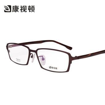 ... bisnis kacamata minus pria Titanium Murni Bingkai Kacamata bingkai  lengkap bingkai kacamata dengan produk jadi Kacamata rabun dekat V8918  pencari harga ... 1eeffb3878