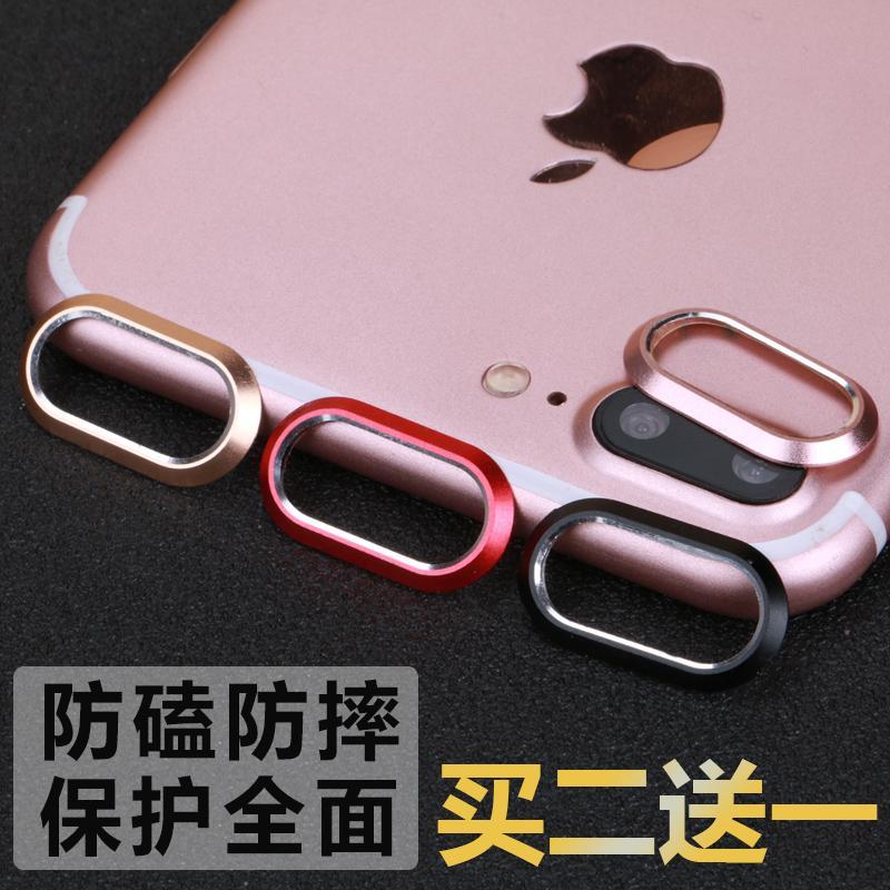 Cincin Lensa IPhone7Plus Gelang Metal 8 PLUS Apple ID Kamera pelindung layar Pelindung Selubung Selaput