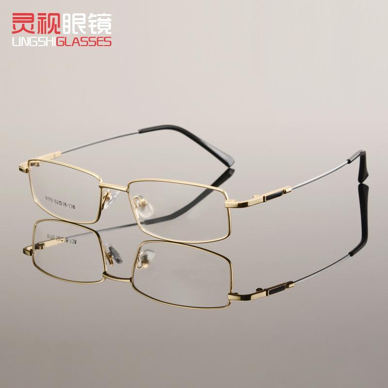 Bingkai Kacamata Kacamata Minus Model Pria Ultralight Ingatan