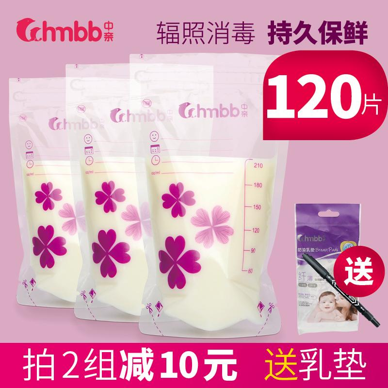 Pro Keep Fresh Bag Lembar Tas Penyimpanan 200ml Susu Freezer Tas