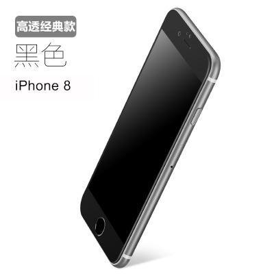pelindung layar Tidak Rusak Tepi Penuh pelindung layar IPhone7plus Cahaya Biru