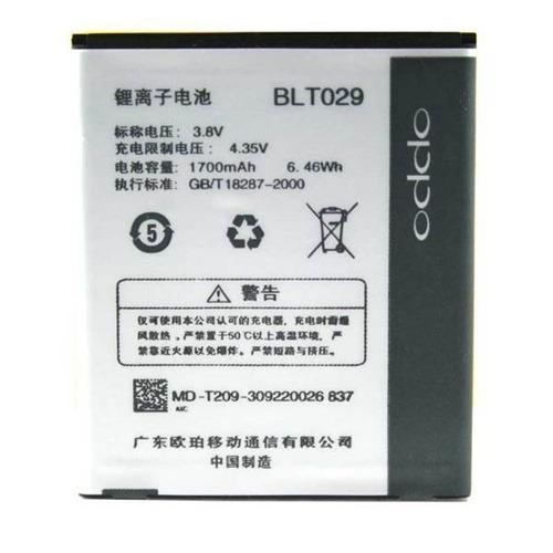 OPPO Battery BLT029 For OPPO R1001 Joy / Clover Original
