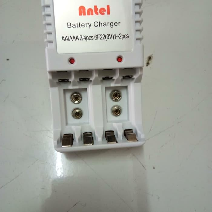 BATTERY CHARGER 4 BATERAI SUPER CHARGER ANTEL