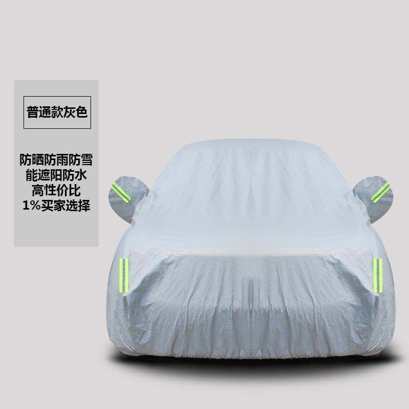 CHERY QQ3 Bisa Dipakai Empat Musim Aluminium foil Kain Oxford Khusus penutup mobil Pelindung Terik Matahari Anti Hujan tahan angin anti debu qq3 Mobil Cover mobil