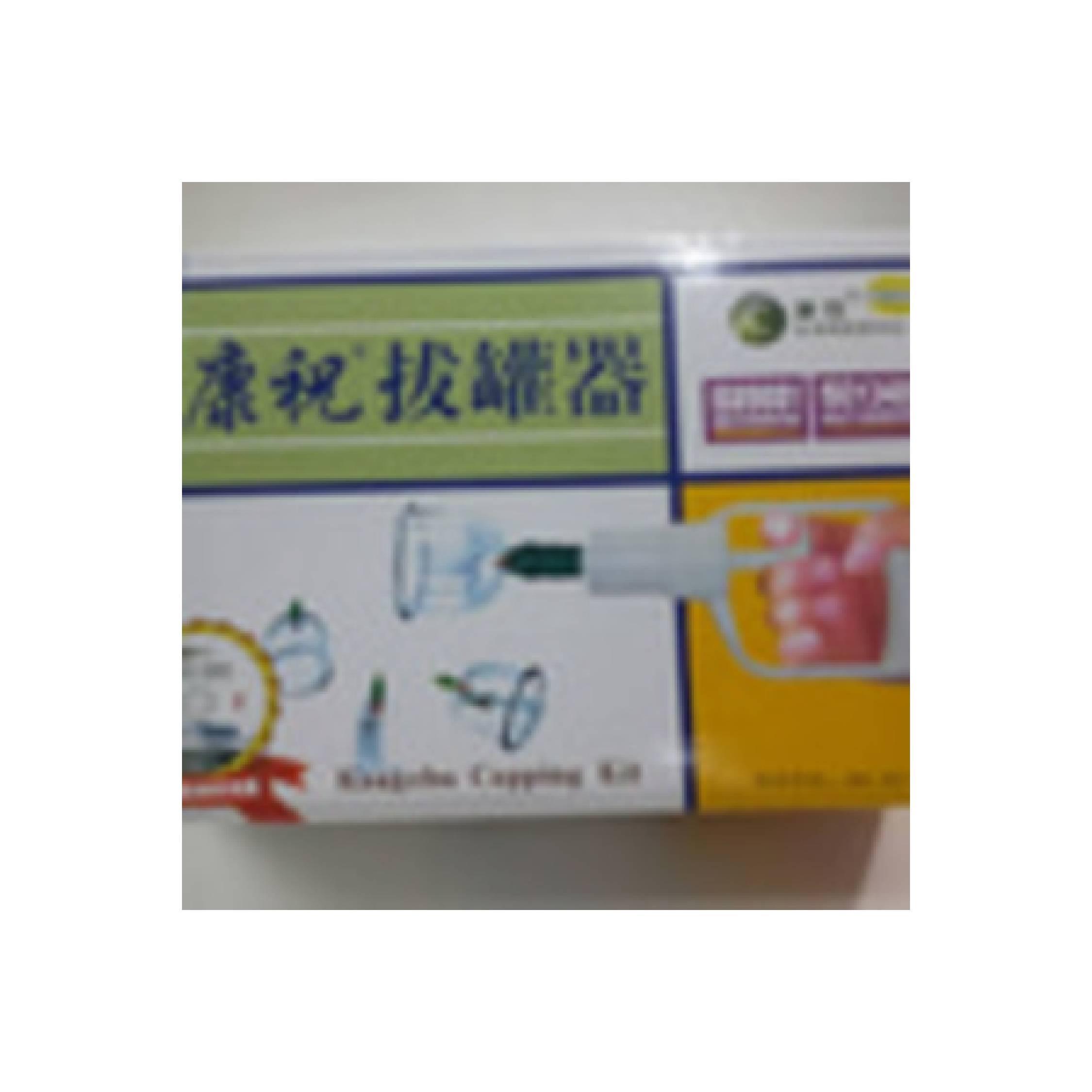 Buy Sell Cheapest Kop Angin Kangzhu Best Quality Product Deals Kang Zhu 12 Bekam Atau Isi Cup