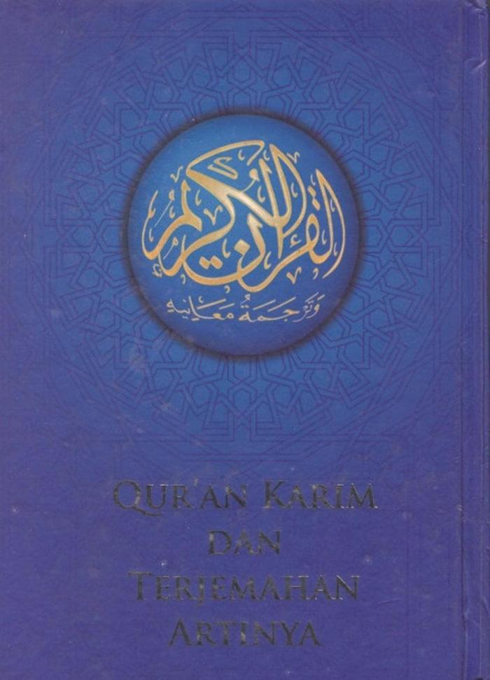 Qur'an Karim  Dan Terjemahan Artinya (Prof. H. Zaini Dahlan- MA.)