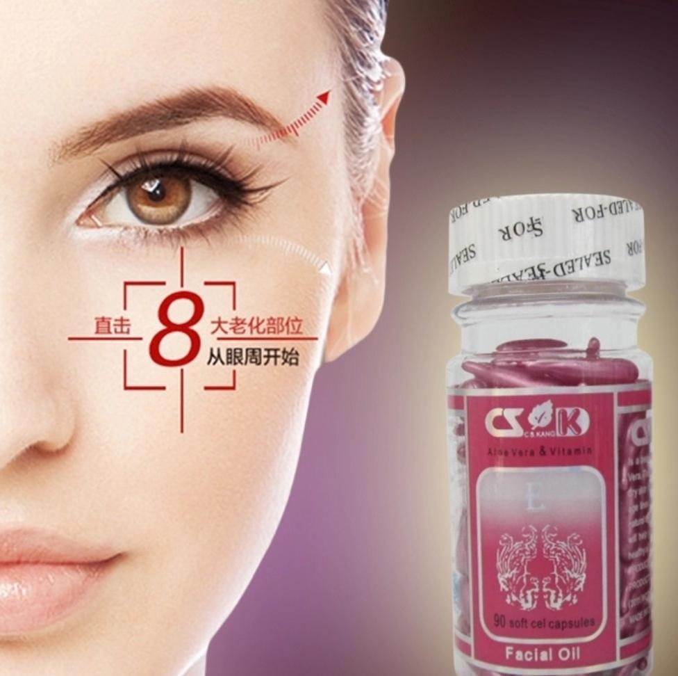 Buy Sell Cheapest Serum Mata Whitening Best Quality Product Deals Bioaqua Eye Care Essense Anti Keriput Essence Capsule Wrinkle Aloe Vera Vitamins