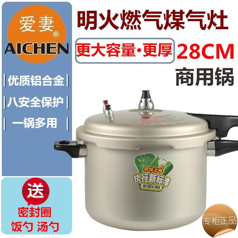Cinta Istri Pressure Cooker 28 Cm Rumah Tangga Gas Komersial Kapasitas Besar