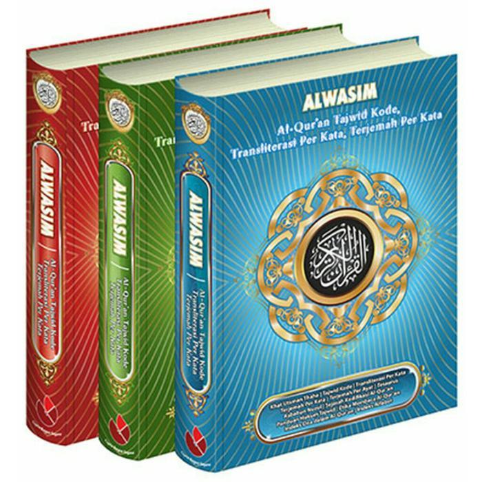 [A5] Al Quran Alwasim A5, Al-Quran Tajwid Al Wasim A5 (Beli satuan, Grosir, Reseller welcome )
