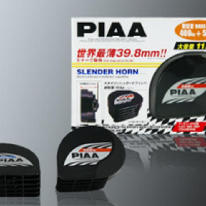 [ Laris ] Klakson PIAA Keong Slender Horn