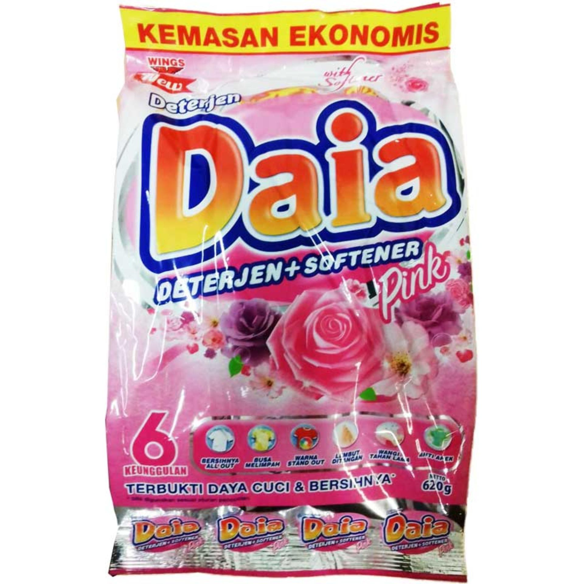 Buy Sell Cheapest Ooplm Pencuci Cucian Best Quality Product Deals Hpr009 Bola Karet Baju Clean Ball Laundry Daia Softener 620g