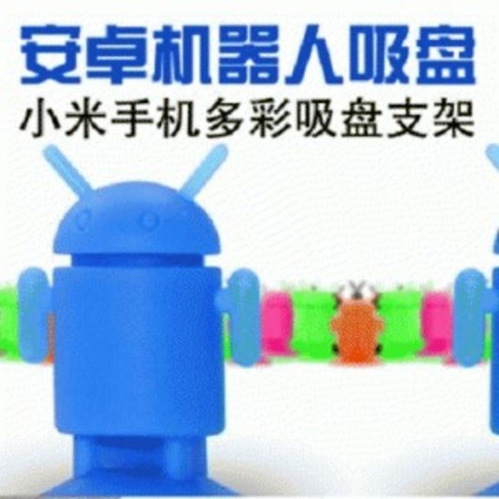 Penyangga Ponsel / Gadget Berbentuk Robot Android