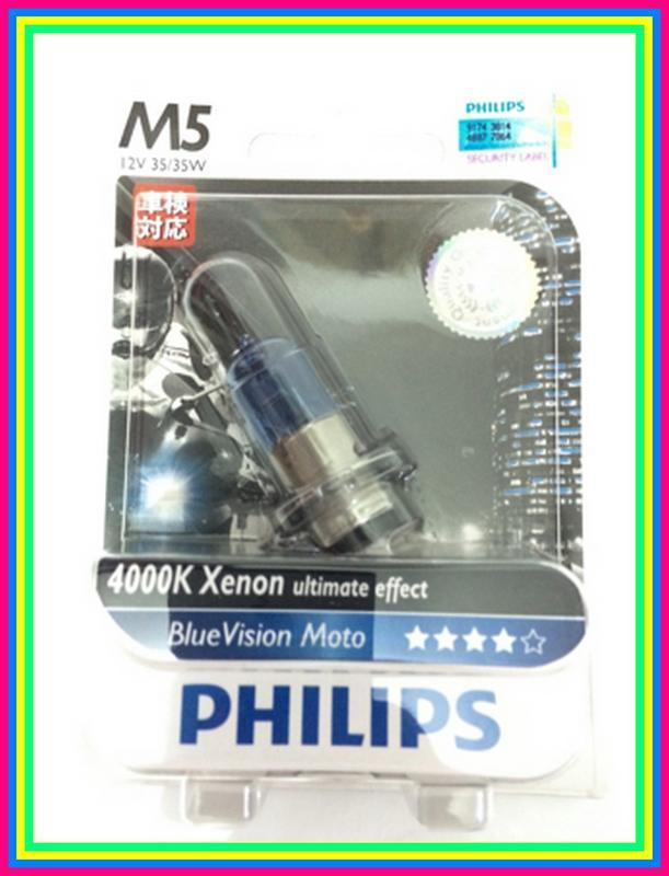 Lampu Motor Philips Halogen M5 35 35W Original