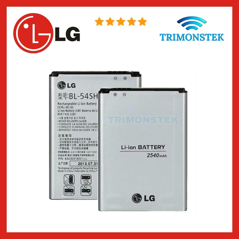 Baterai Battery BL-54SH LG G3 Beat L80 L90 Optimus F7 VU 3 Original