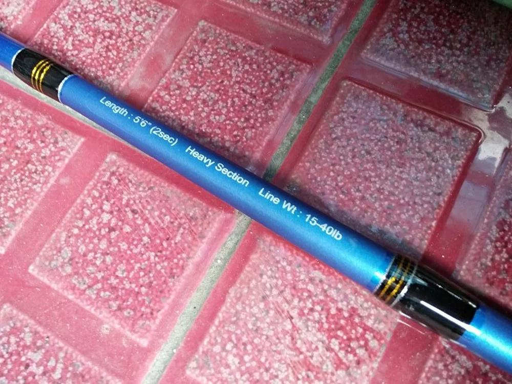 Joran Jigg SEAHAWK MONSTER JIGGER II 165 Solid Blank