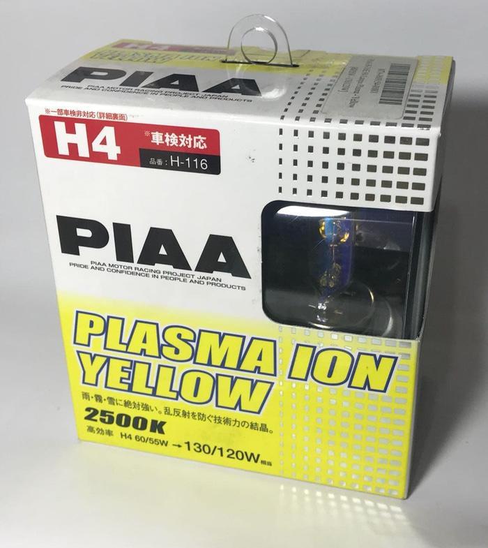 PIAA Plasma Ion Yellow H4 Kuning & Terang Original PIAA Japan