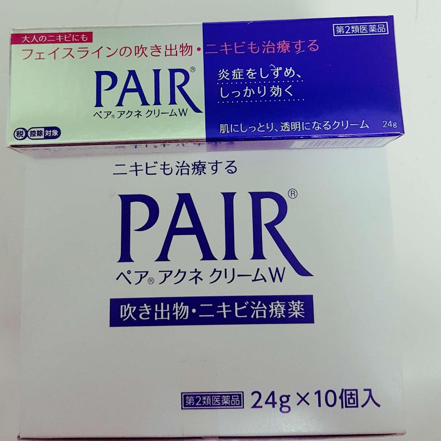 Lion Pair Acne Cream 24 Gr (big) By Mancungshop.