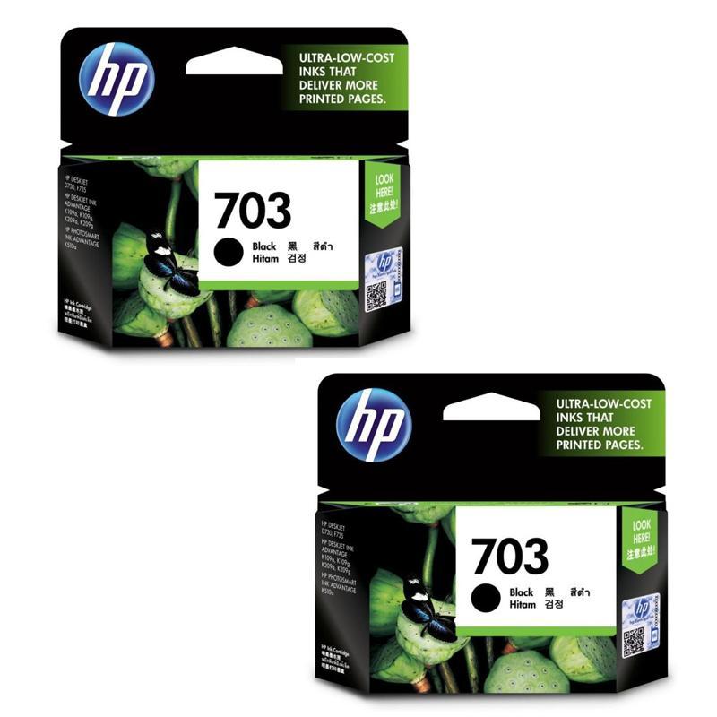 [Buy 1 Get 1 Free] HP Deskjet 703 Black Ink Cartridge