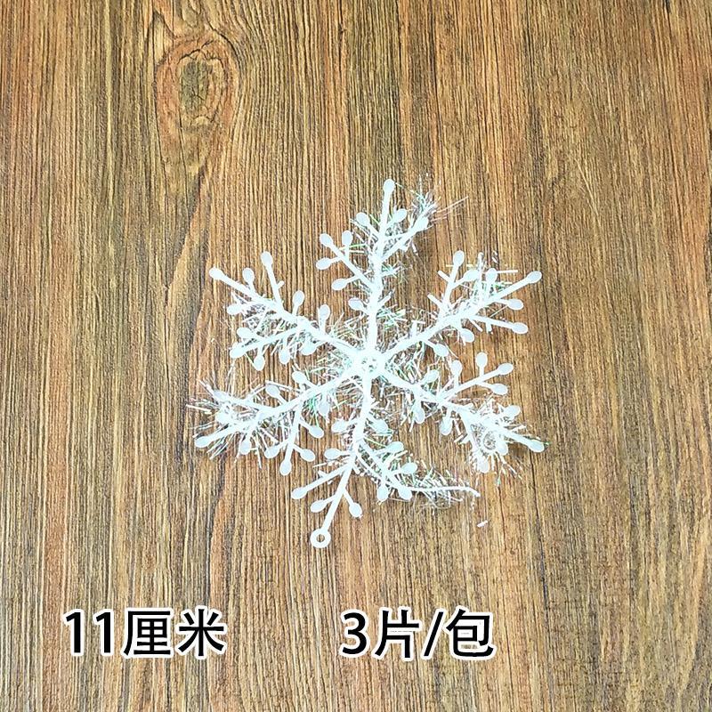 Kepingan Salju Tirai Gelas Mainan Kepingan Pohon Natal Toko Toko Toko