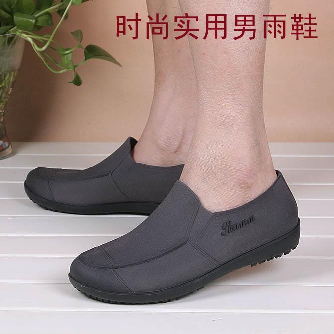 Sepatu Boots Hujan Pria Pendek Modis Sepatu Bot Hujan Koki Dapur Sepatu Anti Air Musim Gugur Musim Dingin Anti Selip Rendah Overshoes Sepatu Anti Air Pria Sepatu Bot Karet Pasang By Koleksi Taobao.