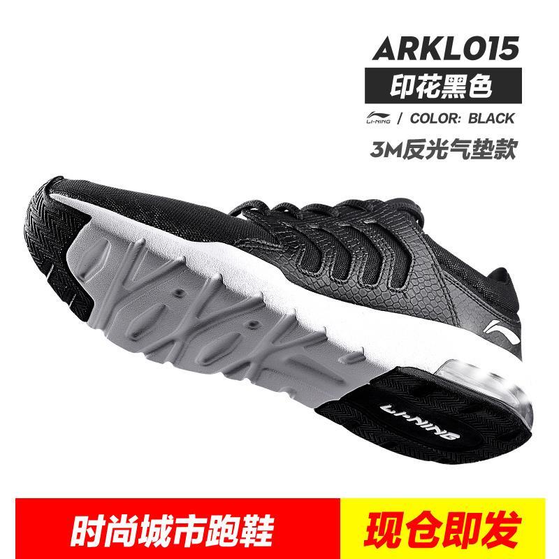 LINING Sepatu AIR MAX Sepatu Olah Raga 2018 Musim Semi dan Musim Panas  Model Baru Sepatu f38c36e5dd