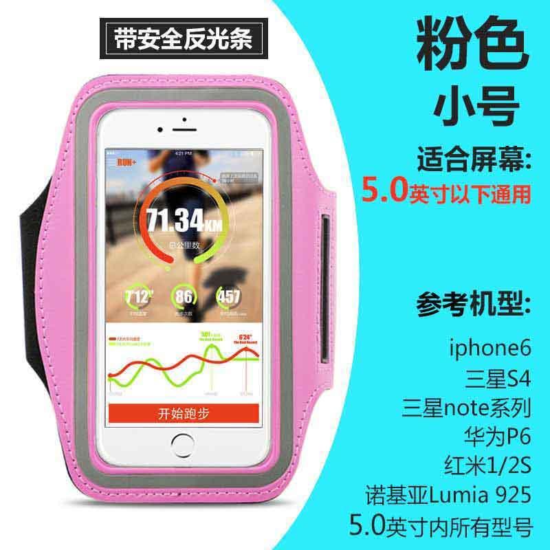 OPPO Tas Jogging Produk Baru Pria atau Wanita Tas Lengan Kebugaran Handphone