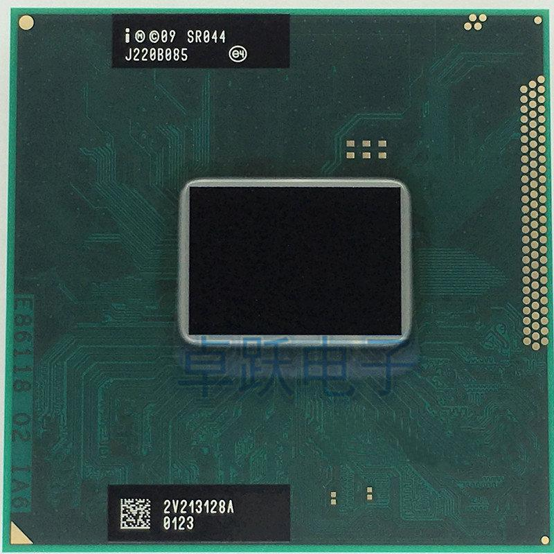 Shipping original Intel Core i5 2540M CPU 2.6GHz socket G2 Dual-Core Laptop processor i5-2540m for HM65 HM67 QM67 HM76