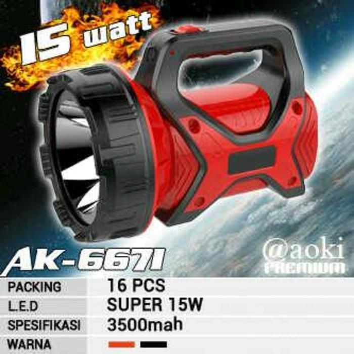 Senter besar Aoki AK6671
