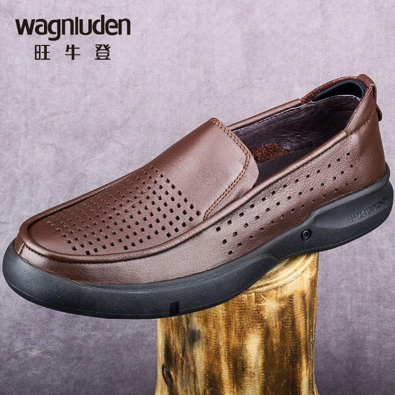 Kaki Kulit Asli Putaran Berlubang Model Crocs Sandal Summer Sepatu Kulit (Kopi)
