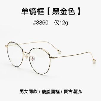 ... Hitam-Kotak Persegi Besar Berlian. Source · Bandingkan Toko Bingkai kacamata WTA Merah tidak berderajat kacamata rabun dekat bingkai lengkap Retro Gaya ...