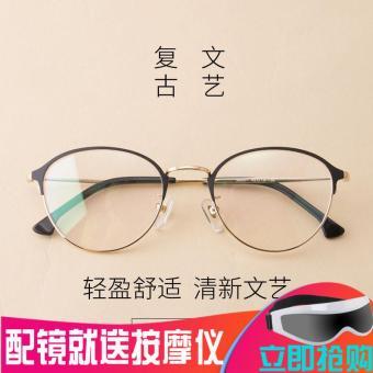 Beli sekarang Kacamata blu-ray-proof wanita bingkai kacamata Bingkai  Kacamata kacamata produk jadi Berubah Warna bingkai besar Retro bingkai  lengkap Sastra ... 97f73b5c32