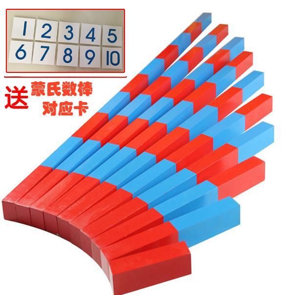 Rp 149.500. Profesional Petpet pendidikan usia dini mainan Montessori sensorik Mainan bayi ...