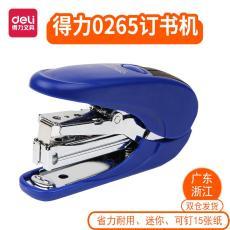 Deli Stapler Stapler Kantor Hemat Energi Stapler Terompet Mini
