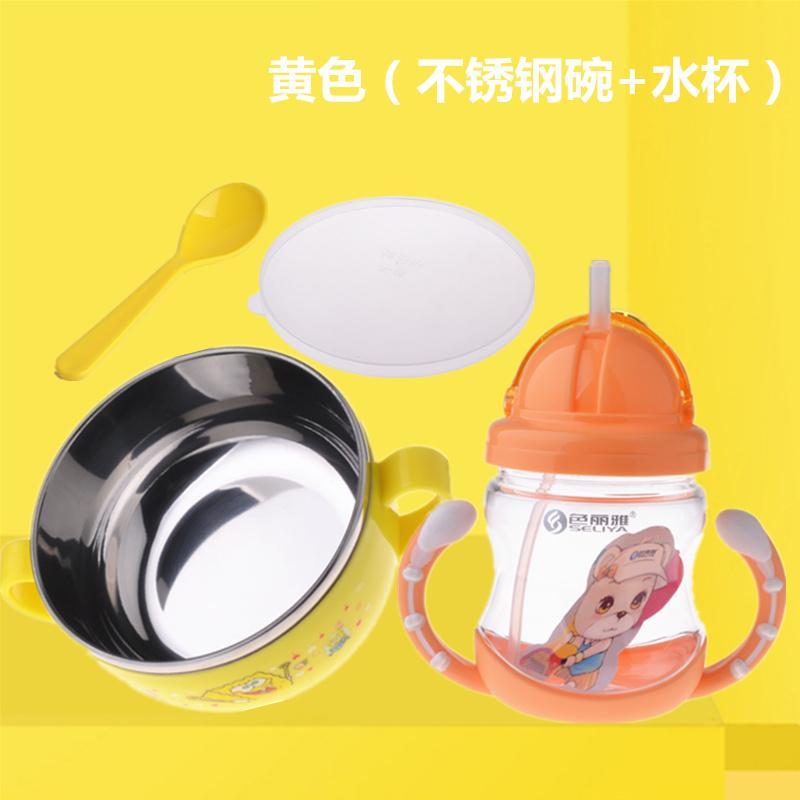 Mangkok Stainless Steel Makan Gelas Anak Peralatan Makan