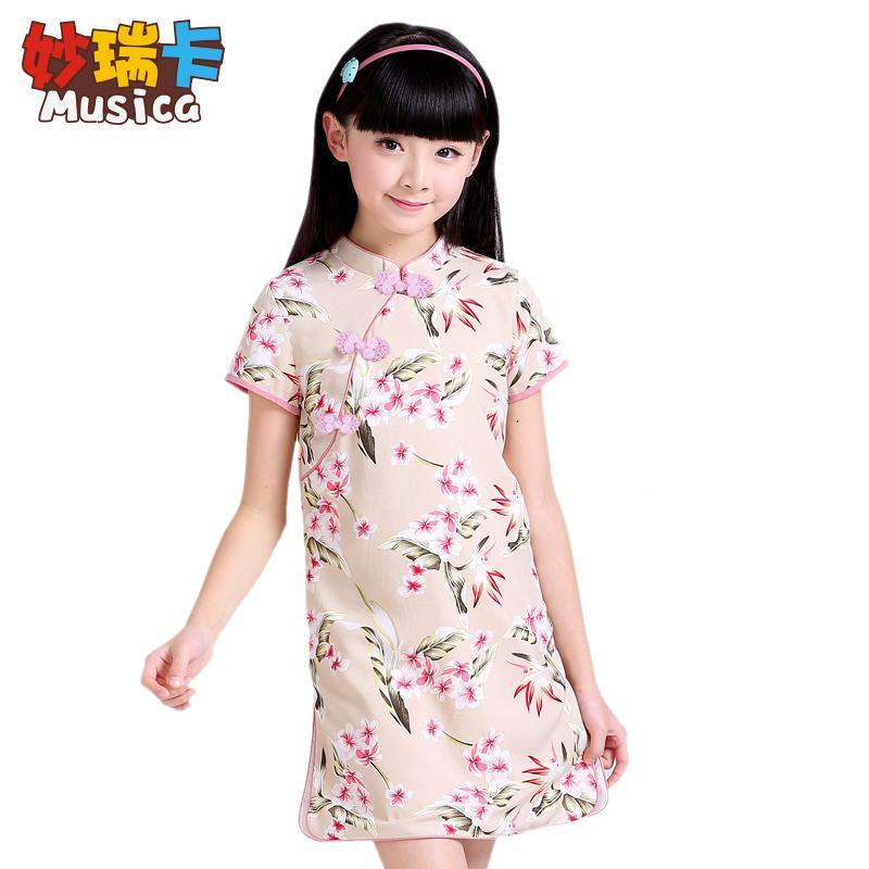 Gaun Cina Gadis Baju Pertunjukan Anak Perempuan Kecil Sitar Tiongkok