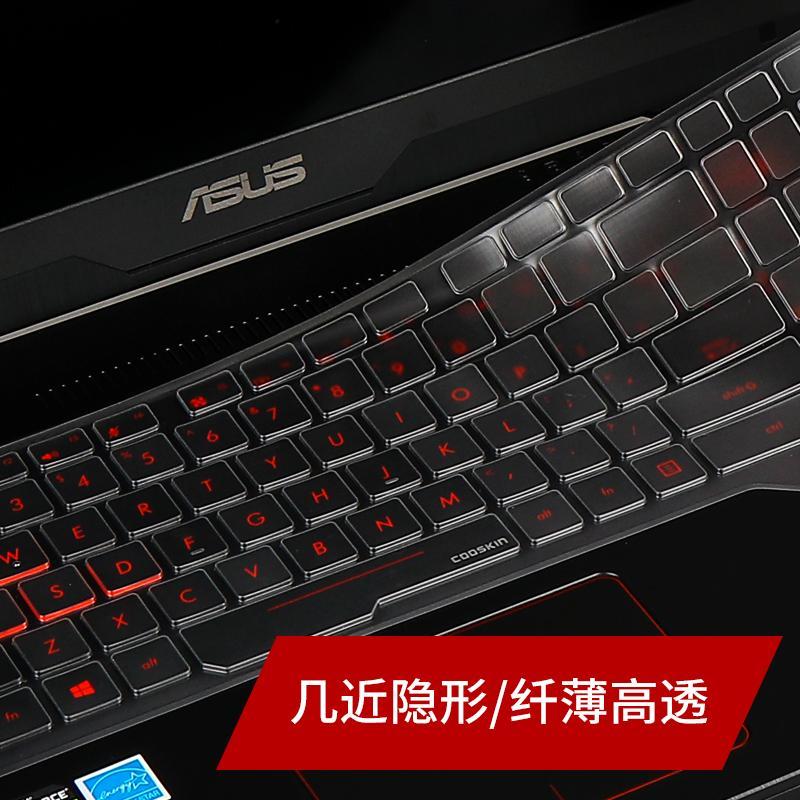 ROG Asus ROG S5AM G58VW G60 S7VT cengkraman 2 Keyboard perlindungan pelindung layar S7BS komputer laptop tertutup penuh Keyboard Set GL703gm/gs GL702