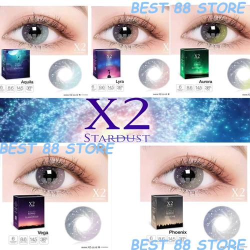 BEST SELLER Lensa Kontak Softlens Contact Lens X2 Stardust BY EXOTICON  Terbaru Aurora bed46867f2
