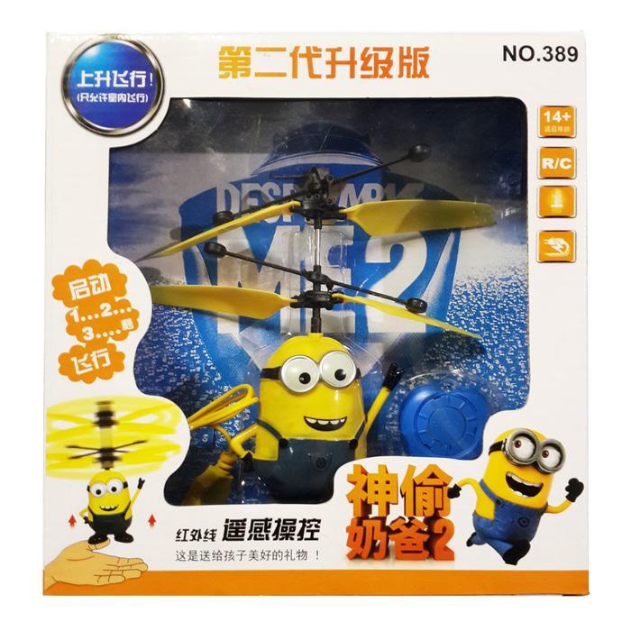 Hadiah ulang tahun RC Lynx Boneka Minion Terbang Helicopter Flying Toys  Mainan cdb06ebd66