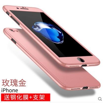 Casing HP IPhone6plus/6 Puls China HPG Anti Jatuh Baur